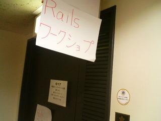 railsworkshop.jpg