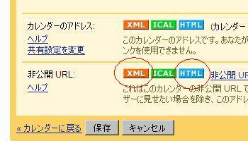 private_url.jpg